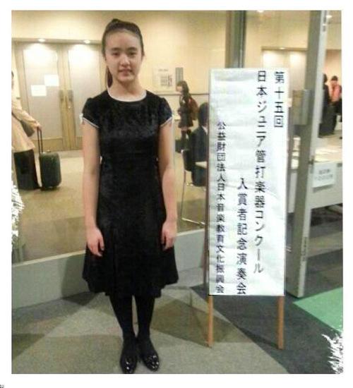 $13太田怜花さん重見さんのブログから(正).jpg