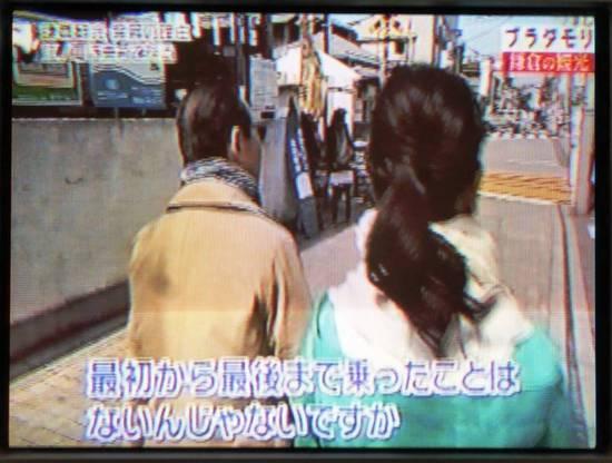 $40江の島駅前付近.jpg