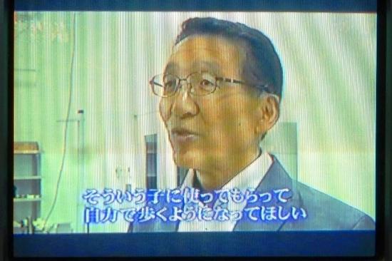 $ホンダ歩行アシスト001.jpg