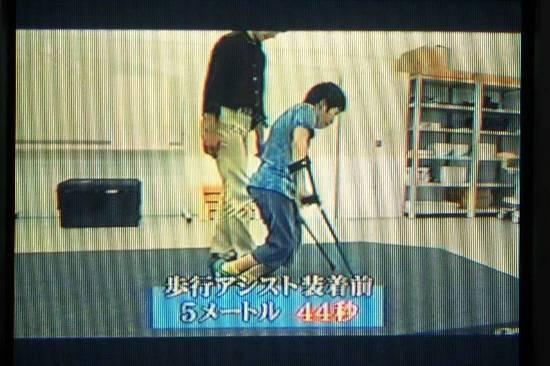 $ホンダ歩行アシスト032.jpg