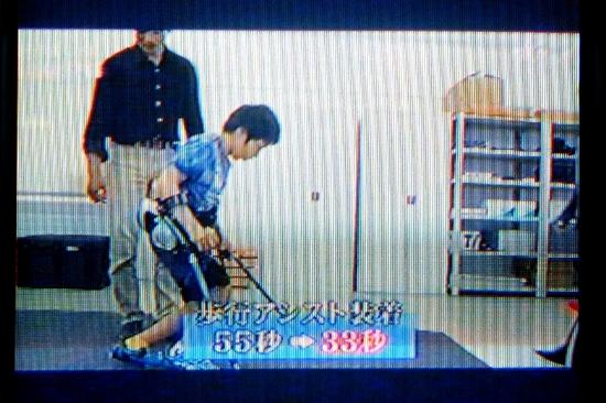 $ホンダ歩行アシスト040B.jpg