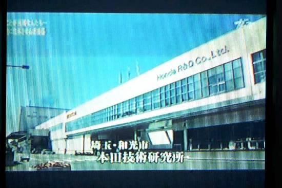 $ホンダ歩行アシスト046.jpg