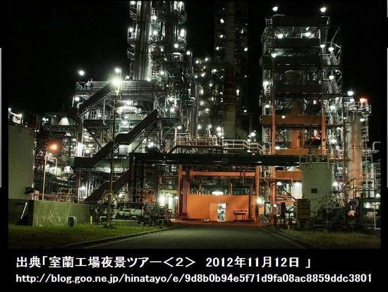 %11プラネタリウム映像イメージ 工場夜景.jpg