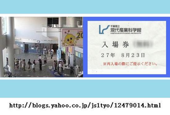 &03現代科学産業館(館内奥より入口側を望む).jpg