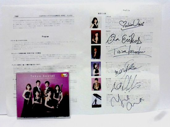 &15CD&サインをゲットC.jpg
