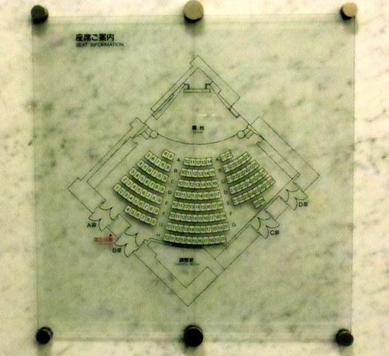 A05G3917小ホール座席表.jpg
