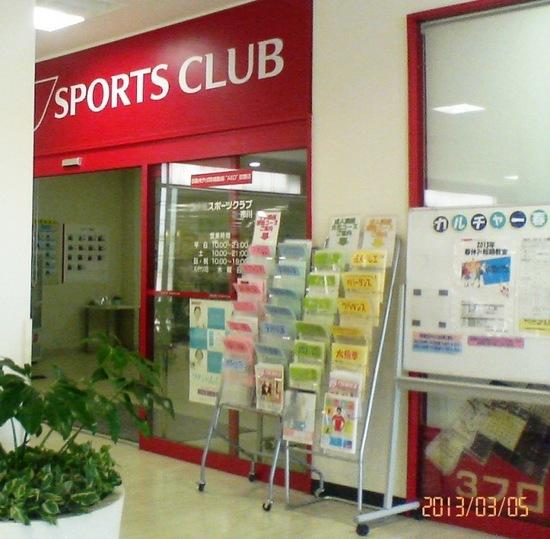 B01P068コナミスポーツ入口.jpg