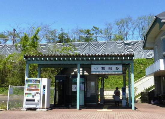 #01仙山線葛岡駅・四ツ谷用水関連施設003B.jpg