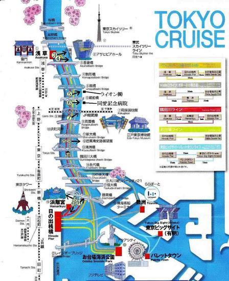 #02水上バス隅田川航路図.jpg
