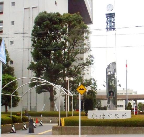 #03C5376船橋市役所モニュメント.jpg