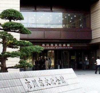#03市川文化会館G2073 94.jpg