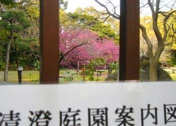 #03清澄庭園の南に隣接.JPG