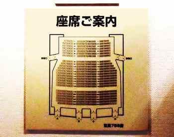 #03タワーホール座席表449.jpg