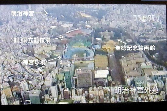 #03ブラタモリトレース絵画館編03.jpg