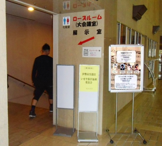 #03G3712演奏会場(ローズルーム)入口.jpg