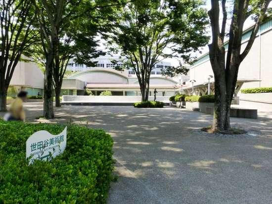 #04世田谷美術館全景(ぼかし有)P028A.jpg