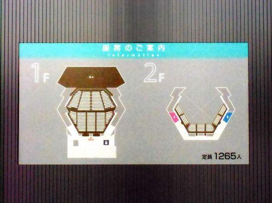 #04大ホール座席表G4329.jpg