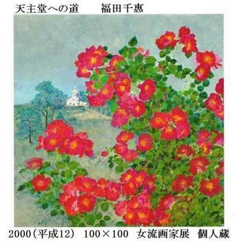 #04天主堂への道.jpg