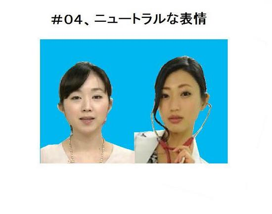 #04寺門亜衣子アナと檀蜜.jpg
