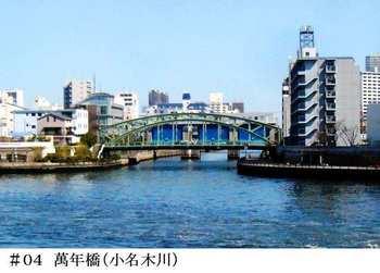#04萬年橋.jpg