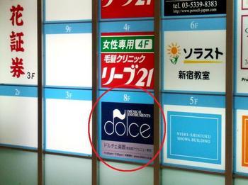 #05西新宿昭和ビルホールG2212T.jpg