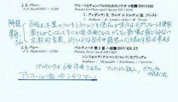 #05J-cityミュゼリウム・コンサート・プログラム(2).jpg