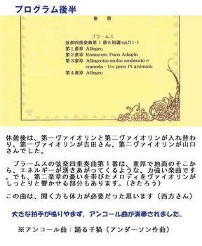 #09 プログラム(2).jpg