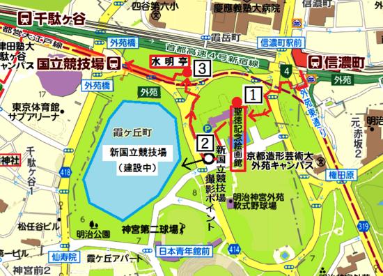 #10Aブラタモリトレース1(外苑=信濃町→絵画館→新国立競技場→水明亭)).png
