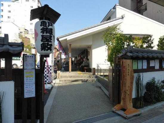 #12亀戸天神・藤150427_143054_0.jpg
