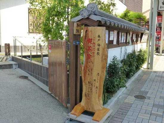 #13亀戸天神・藤150427_143421_0.jpg