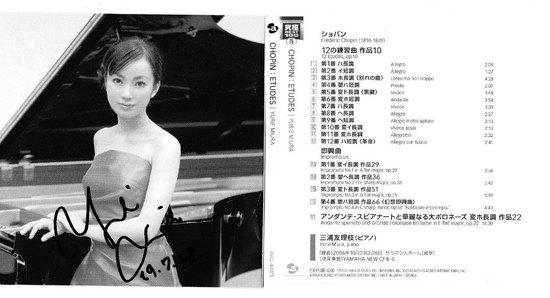 #18三浦友理枝さんのCDショパン12の練習曲と即興曲2006年10月収録.jpg