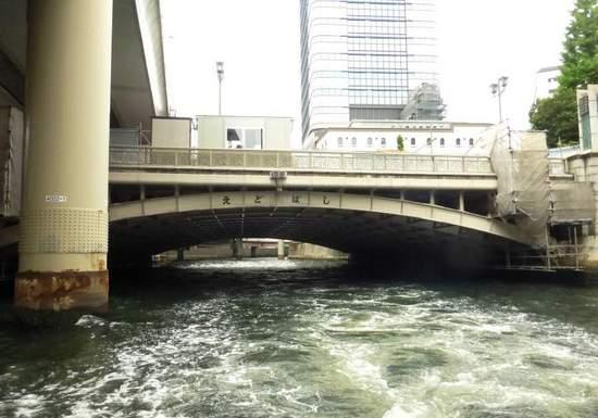 #23江戸橋(上流から)B1145P706.jpg