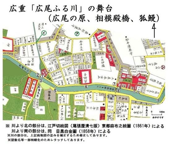 $02広尾ふる川近辺の古地図(広域).jpg