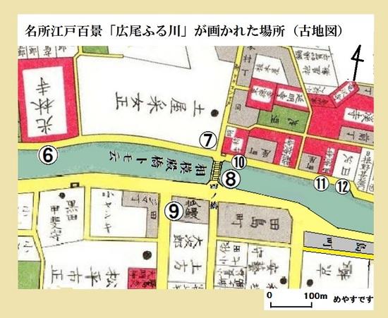 $03A05広尾ふる川近辺の古地図(拡大).jpg