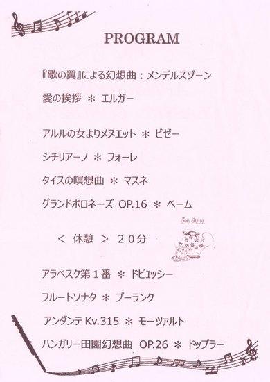 $03さかはし矢波・福田素子P51D -.jpg