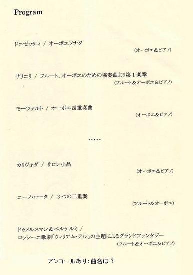 $07荒上野プログラム00.jpg