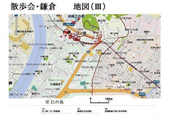 $38鎌倉会散歩3.jpg