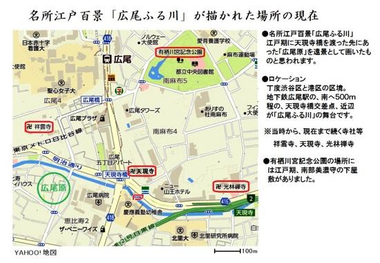 %02地図天現寺近辺地図.jpg