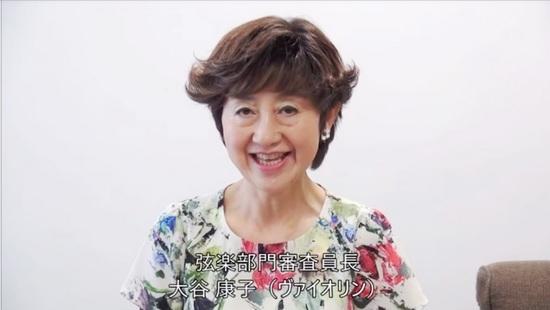 %15大谷康子さん講評第一次予選直後(公式ツイッターより.jpg