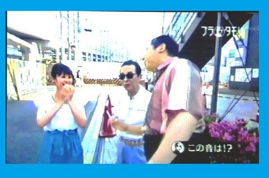 &01二子玉川駅のそばにてP879R.jpg