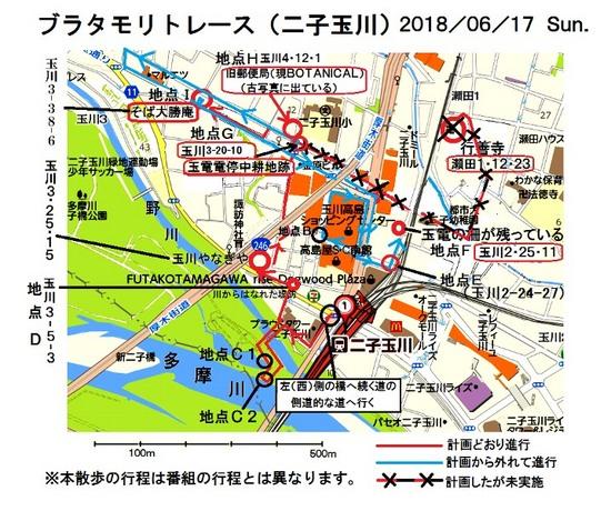&02二子玉川散歩実績ブログ4用.jpg