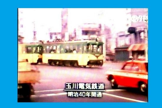 &02旧玉電の走行風景P881.jpg