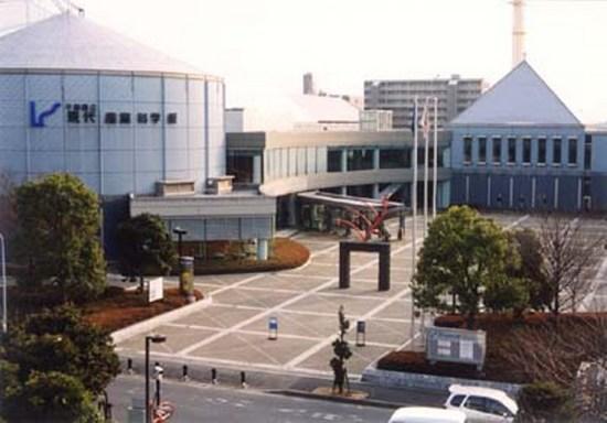 &02現代科学産業館(HPよりの画像).jpg