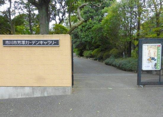 &02芳澤ガーデン実写151031_123952_0B.jpg