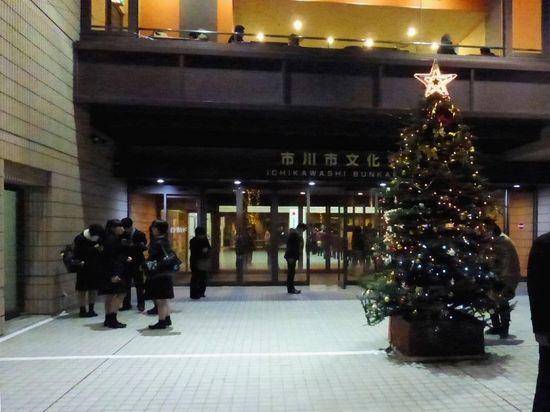 &03市川文化会館151217_183025_0.jpg