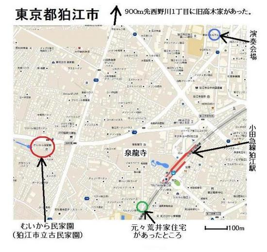 &03狛江市立古民家園他の地図.jpg