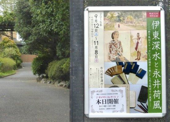 &03芳澤ガーデン実写151031_124036_0B.jpg