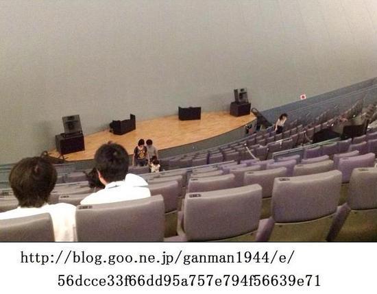 &04現代科学産業館・プラネタリウム・内部(ネットからの画像).jpg