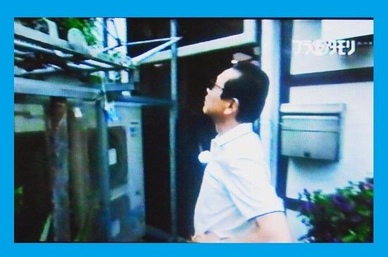 &07パンタグラフ&タモリさんP937A.jpg