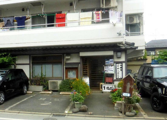 &09大勝庵(全景)P937B.jpg